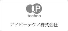 アイピーテクノ株式会社