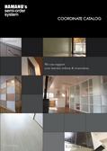 濱野建材デジタルカタログ2014